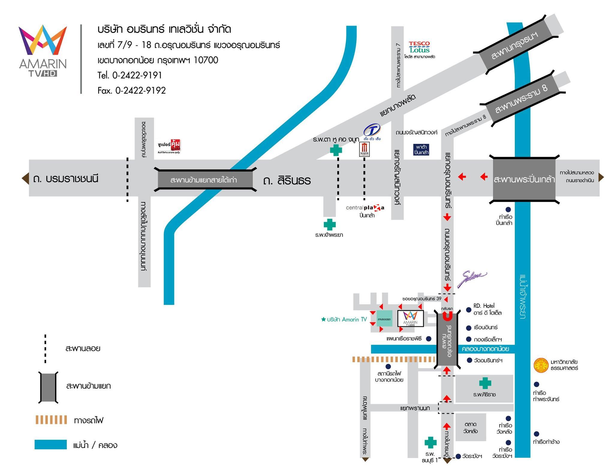 map_amarintv