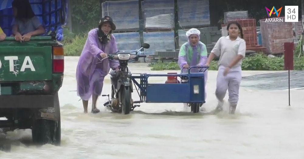 น้ำท่วมภาคใต้-3