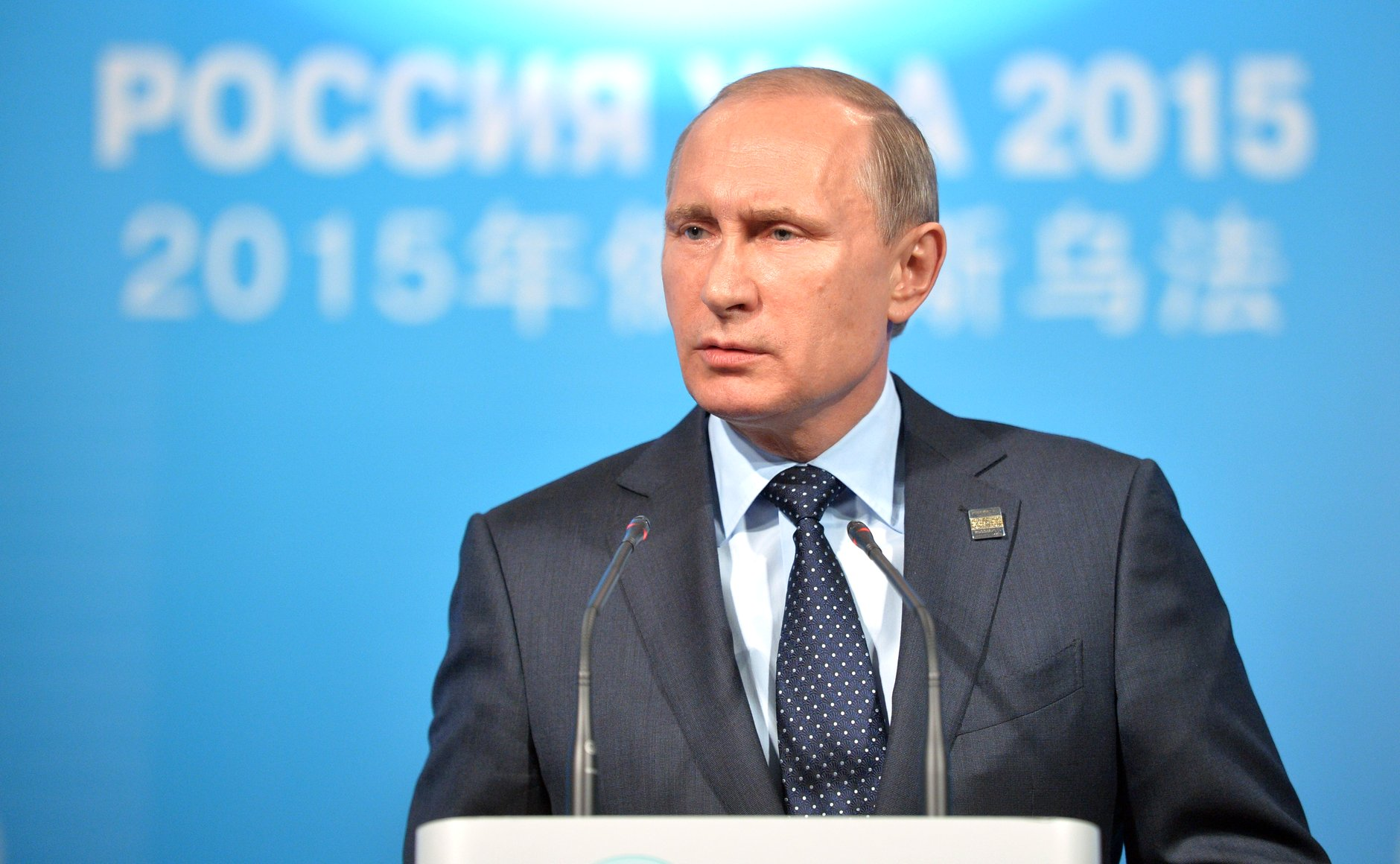 Press-Conference_of_Vladimir_Putin,_(2015-07-10)_01