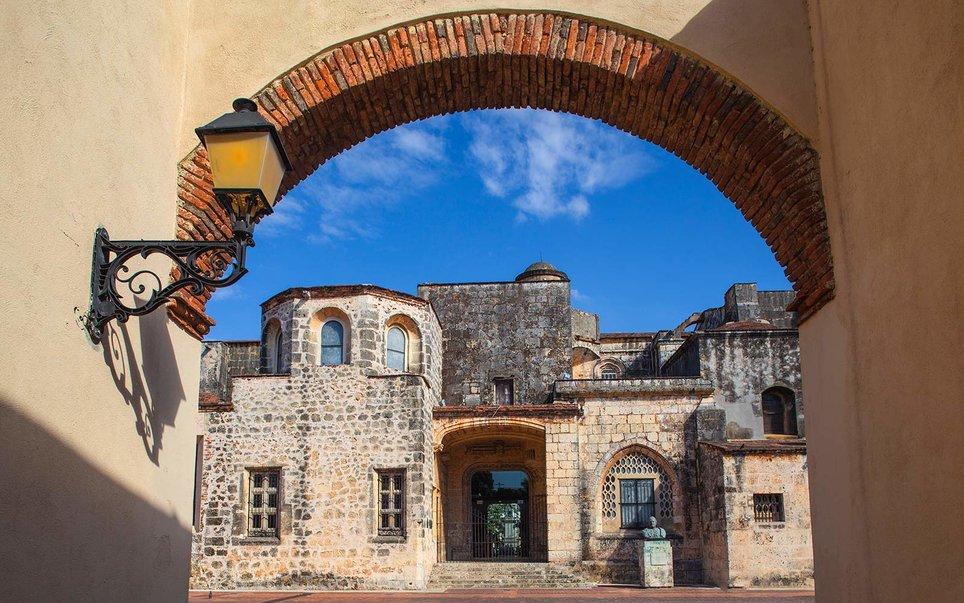 Dominican Republic, Santa Domingo, Colonial zone, Catedral Primada de America