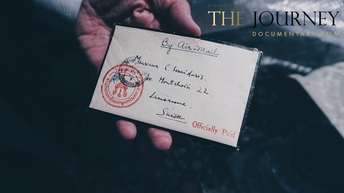 """จากโลซานถึงกรุงเทพฯ ภาพยนตร์สารคดี """"บันทึกทางไกล...ถึงพ่อ"""" (The Journey)"""