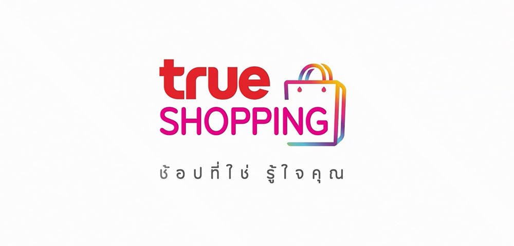 True Shopping
