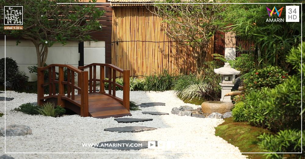 บ้านไผ่สไตล์ญี่ปุ่น