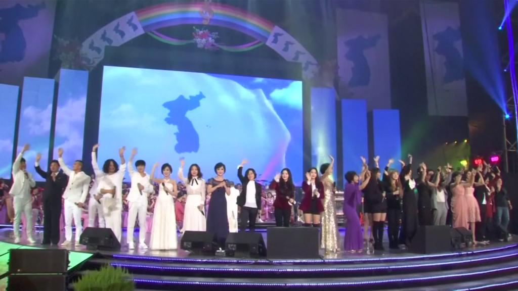 คอนเสิร์ตสานสัมพันธ์สองเกาหลี