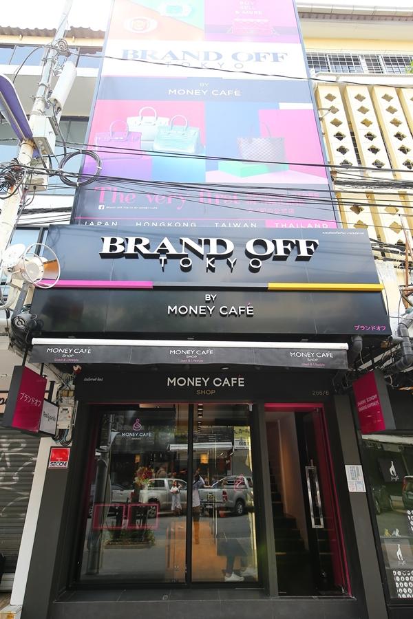 หวีดกรี๊ดสลบ! เปิดแล้ว Brand Off Tokyo by Money Café ร้านแบรนด์เนมสุดหรูมือสองจากญี่ปุ่น