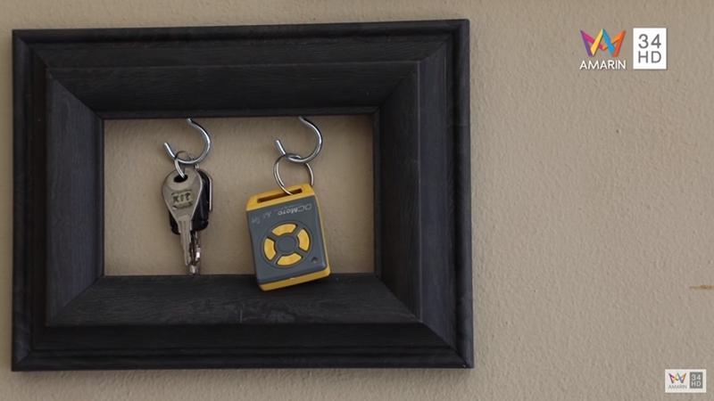 สุดเก๋! จากกรอบรูปเก่า สู่ที่แขวนพวงกุญแจ 'Key Frame'
