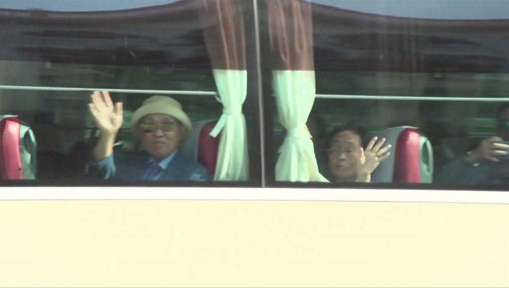งานรวมญาติสองเกาหลี