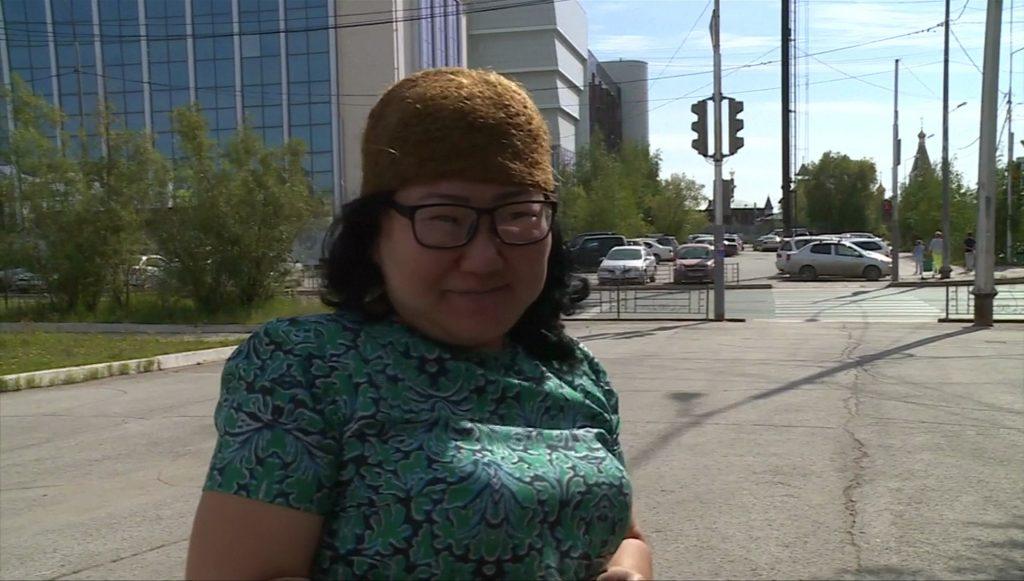 หมวกขนช้างแมมมอธ