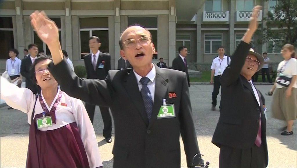 งานพบญาติสองเกาหลี บอกลา