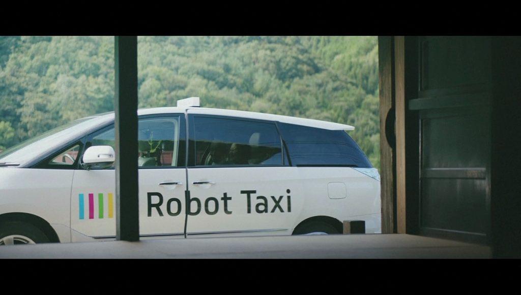 แท็กซี่อัตโนมัติ