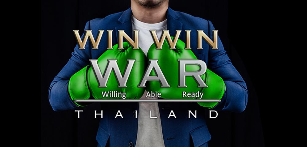 Win-Win WAR Thailand สุดยอดนักธุรกิจแบ่งปัน