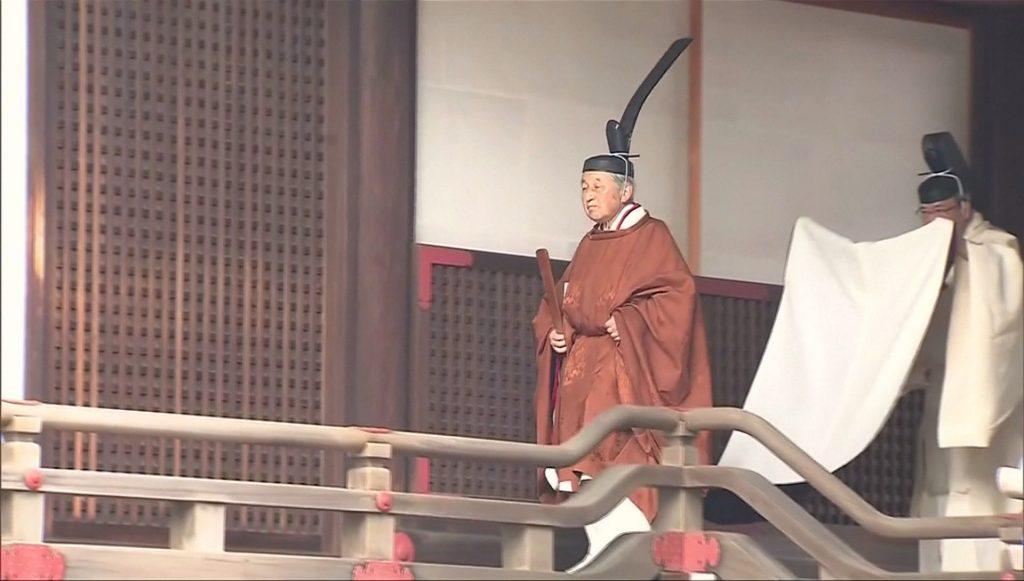 จักรพรรดิอากิฮิโตะ