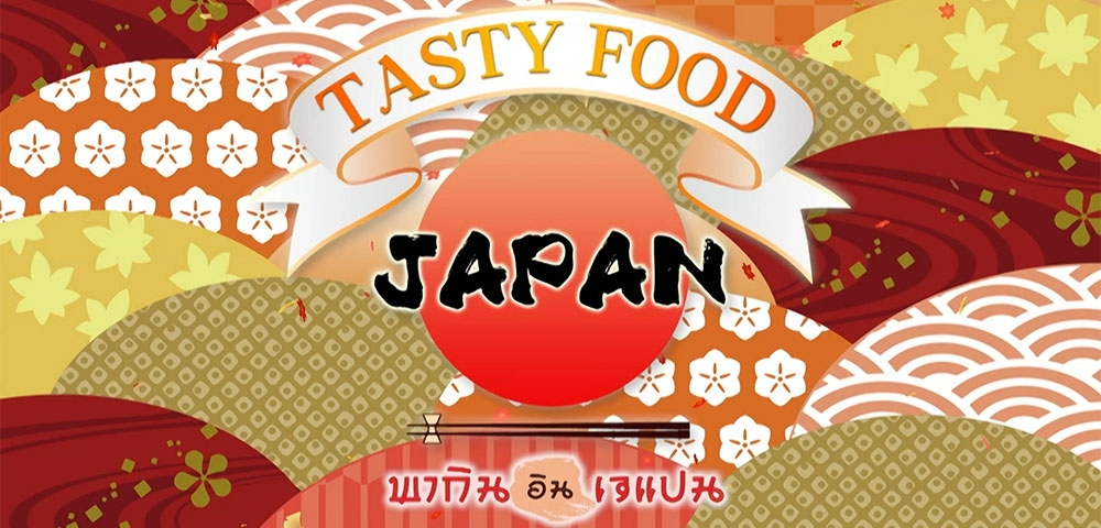Tasty Food Japan